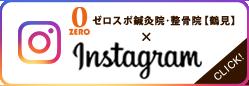 Instagramゼロスポ鍼灸・整骨院【鶴見】