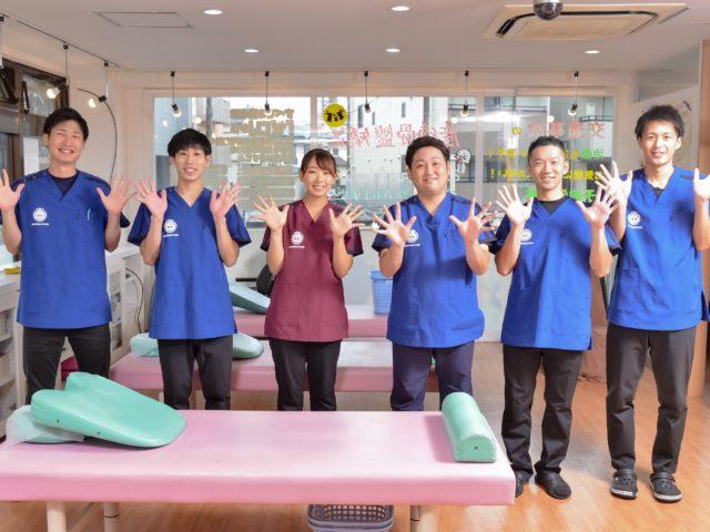 ゆうき鍼灸整骨院 スタッフ紹介Part2